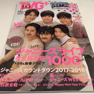 TV GUIDE TVG+ vol.29 日本雜誌 V6 嵐 NEWS Sexy Zone JOHNNY's WEST Kinski Kids