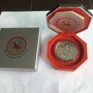 1994 Year of Dog $10 Silver Piedfort Proof Coin