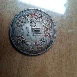 🚚 明治時期錢幣一元 29年