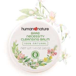 Bare Necessity Cleansing Balm