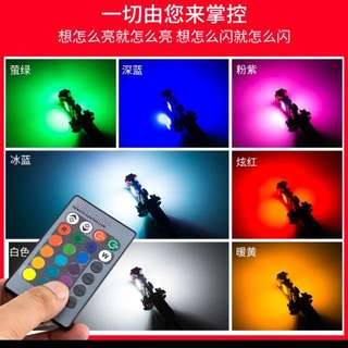 Readystock Carlight led change 7 colour with remote control
