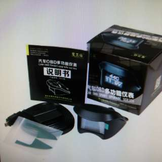 Magician OBD2 For Volkswagen