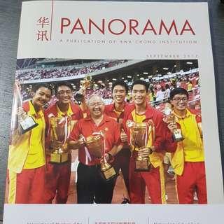 Hwa Chong Panorama Magazine