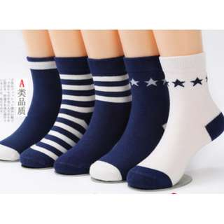 Socks Blue Theme  8 - 11 years old