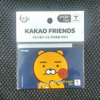 (現貨包郵)🇰🇷Kakao Friends Ryan Flower T Money
