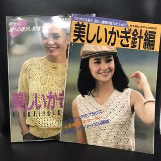 Japanese Knitting books