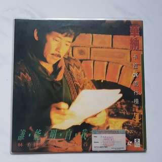 George Lam 林子祥 Laser Disc
