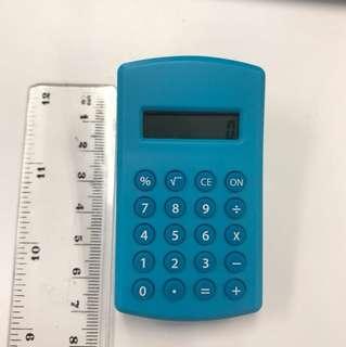 Mini clip on calculator