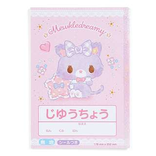 Japan Sanrio Mewkle Dreamy B5 Free List Book