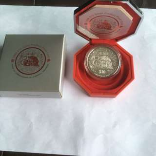 1998 Year of Tiger $10 Silver Piedfort Proof Coin