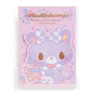 Japan Sanrio Mewkle Dreamy Memo