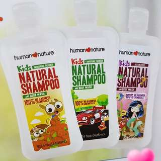 Kids Natural Shampoo & Body Wash by HUMAN❤NATURE
