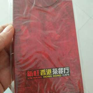 Xin wang hk cafe Ang bao packet