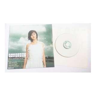 STEFANIE SUN Yanzi 孙燕姿 Rare Taiwan Only Kite 风筝 8.5 inch Card Sleeve Promo CD