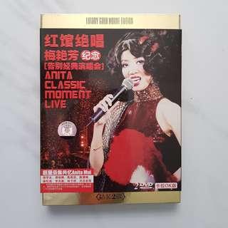 Anita Mui 梅艷芳 DVD