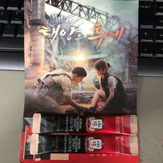 Descendants of the Sun DOTS Korean Red Ginseng Extract