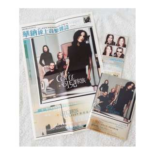The Corrs Summer Sunshine Taiwan Promo CD in Foldout Card Picture Slipcase Sealed+ Newspaper Very Rare