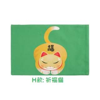 新春必備: 日式招財貓卡通餐墊隔熱墊 (H款: 祈福貓) Table Cloth
