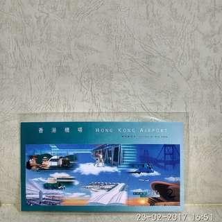 hong kong souvenir sheet
