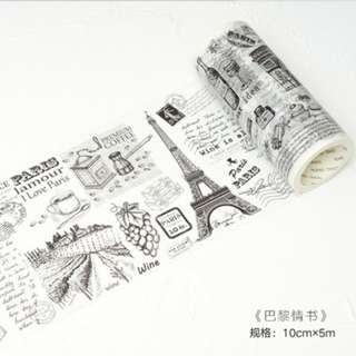 Wide Washi Tape Sample 10cm x 50cm (Ref No.: 105)