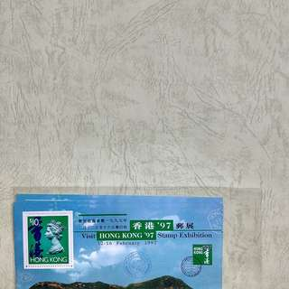 hong kong souvenir sheet