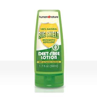 Bug Shield DEET-Free Lotion / Mosquito Repellent 50ml by HUMAN❤NATURE