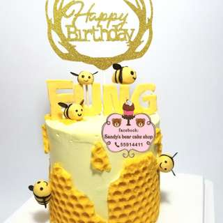 Fung bee man birthday mousse cake