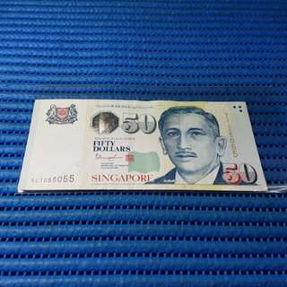 055055 Singapore Portrait Series $50 Note 5CT 055055 Nice Repeater Number Dollar Banknote Currency