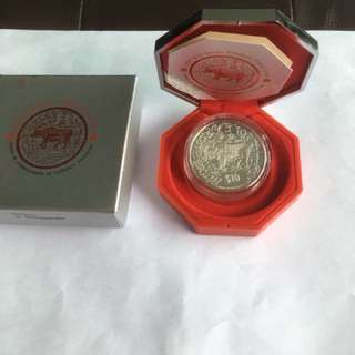 1997 Year of Ox $10 Silver Piedfort Proof Coin