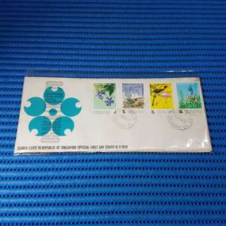 1970 Osaka Expo '70 Republic of Singapore Official First Day Cover 15-3-1979