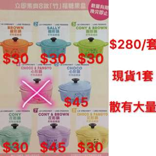LC x Line 竹福糖果盒
