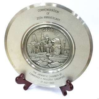 Collectible 1989 Vintage Pewter Plate: Commemoration of 20th Anniversary - The Japanese Chamber of Commerce & Industry Singapore (19 July 1989)