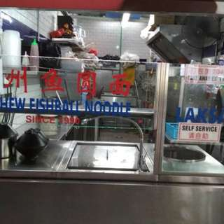 [Take over] Fishball Noodle Store
