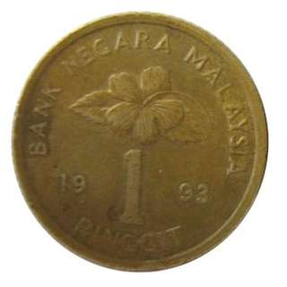 Duit syiling antik RM1