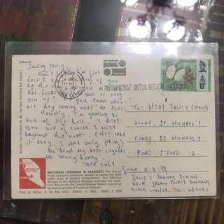Malaysia postcard - C258