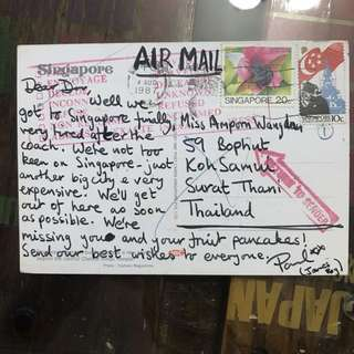 Singapore postcard -C266