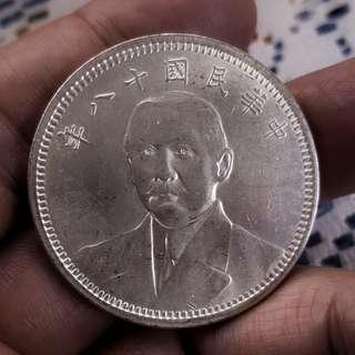 China coin CC20 十八年孙中山像地球壹圆银币