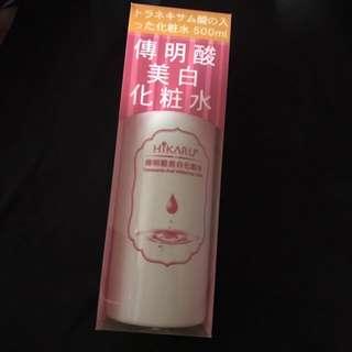 傳明酸濕敷化妝水
