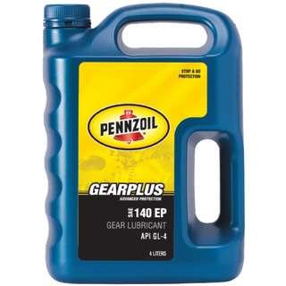 Pennzoil Gearplus 140 EP