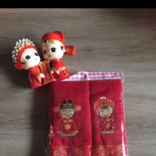 Wedding Embroidery Red Couple Wedding Face towels