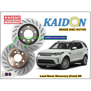 "Land Rover Discovery brake disc rotor KAIDON (front) type ""RS"" / ""BS"" spec"