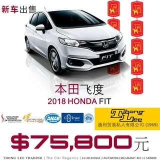 Honda FIT / JAZZ ( NEW )