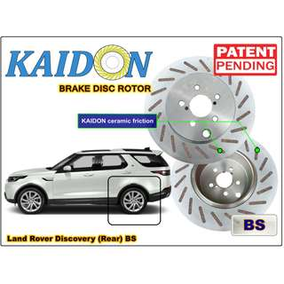 "Land Rover Discovery brake disc rotor KAIDON (REAR) type ""RS"" / ""BS"" spec"
