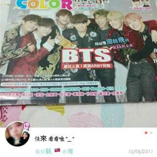 🚚 Bts防彈少年團雜誌