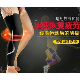 L011 護腿 長褲祙