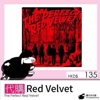 Red Velvet改版專輯—The Perfect Red Velvet