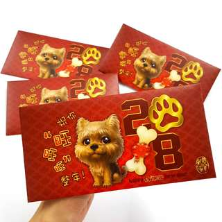 红色可爱小狗红包封 CNY 2018 Cute Doggy Red Packets comes with 5pcs Paw Stickers - 5pcs/pkt - Handmade - Top-Up for Names/Initials Customisation