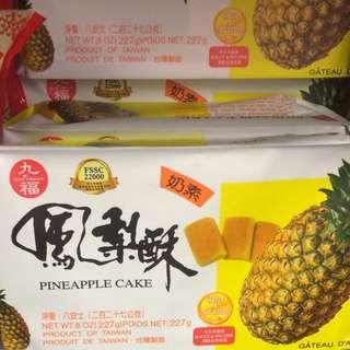 台灣鳳梨酥