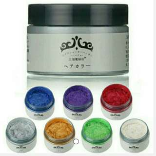 Japan Colour Hair Wax Silver Ash Washable 7 Colours 120g - A, B, C, D, E, F, G