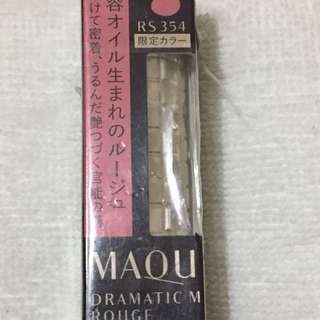 Authentic Shiseido Maquillage Dramatic Rouge Lipstick  (RS 354)💄